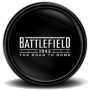 game-icons:b:battlefield-battlefield-1942-road-to-rome-3-exhumed.png