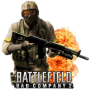 game-icons:b:battlefield-battlefield-bad-company-2-9-exhumed.png