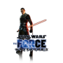 game-icons:s:star-wars-star-wars-the-force-unleashed-new-1-exhumed.png