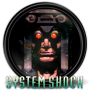 game-icons:s:system-shock-systemshock-1-exhumed.png
